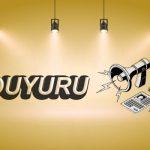 Burdur Belediye Başkanlığı 2020 Yılı Etik Komisyonu Faaliyet Raporu